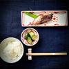 朝定食…ご飯・味噌汁・焼き魚・漬物