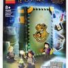 LEGO 76383 ホグワーツの教科書 魔法薬学