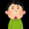 【5分でわかる】子供の鼻水 原因や吸引方法は?
