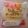 神戸屋 りんごのチーズデザート