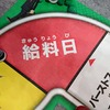 『おもちゃショー2018』ホビージャパン、タカラトミー、バンダイなど。