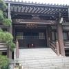 ★増上寺(東京都港区)