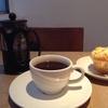 【上井草カフェ】2年ぶり!雨の日は落ち着いていた「SLOPE(スロープ)」プレスコーヒーとマフィンで