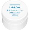 【IHADA】薬用バームと薬用クリアバーム 使用感の違い、成分の違い