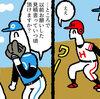 【マンガ】なんのため?「御社」vs「弊社」!