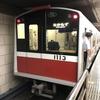 引退の日が近い大阪メトロ御堂筋線の10系と10A系です!