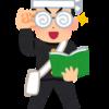 英単語帳はシステム英単語が良いらしい?
