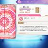 【マギレコ】星3メモリア限界突破素材「オーバーリミッター」の使い道