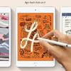 新型iPad mini発表! Apple Pencilに対応した新モデル