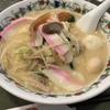 長崎市内の半日観光&夜景が一望できるスーパー銭湯宿泊