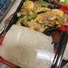 出前館で注文した中華弁当の大盛りが本当に大盛りだった件