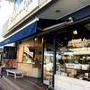 買いたい!箱根のおすすめ人気お土産・お菓子ナッツヴェセルのSagamiyaとルッカの森バームクーヘン!