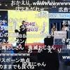 レポ「ネット流行語100 2019」 俺の単語記事は果たして何位か!?