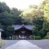白子熊野神社