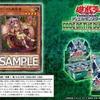 【遊戯王】ランカの蠱惑魔がCOTDに収録!イエェェェイ!  【Card-guild】