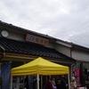 城端むぎや祭_PA宿泊オフ会_2017