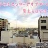 【TDL】リーズナブルなおすすめホテル「BAY HOTEL」浦安駅より徒歩1分
