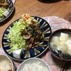 豚肉のねぎ生姜焼きと魚の目