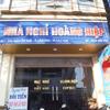 NHA NGHI HOANG HIEP(ラオカイの宿 / Nguyen Hue 通り)