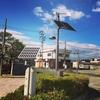 避難指示が解除された浪江町に行って写真を撮ってきた