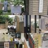 兵庫県私学図書委員研修会―知能が試される魚崎の地