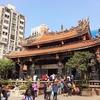 台湾旅行 台北5日間⑦2日目・午前中いざ龍山寺へ!それから黄昏の街、剥皮寮
