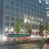 静岡に行った