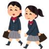 【おすすめ漫画】女子中学生、ずっと友だちではいられない
