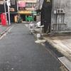 北九州市小倉のカレーの龍