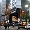 "<span itemprop=""headline"">★新宿・歌舞伎町も「クリスマス」モード一色。</span>"