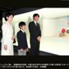 《秋篠宮家の8月 》小室さん訪問の4日に焦点を当てて