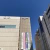 舞台プロジェクト東京ドールズ THE GARDEN / SKY TOWER(2021.02.20-02.28@シアター1010)