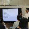 近未来の学校教育体験セミナー@外旭川小学校 レポート No.2(2017年9月25日)