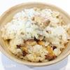 茅乃舎の炊き込み御飯の素「金華さばごはん」で手抜きでも料亭の味
