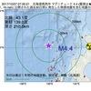 2017年10月07日 07時30分 北海道南西沖でM4.4の地震
