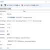 Tonjiru 1.4.0.0