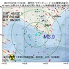 2017年10月16日 11時12分 浦河沖でM3.9の地震