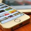 【格安 SIM】快適で業界最安値DMMモバイルがおすすめ