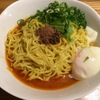 【食べログ3.5以上】広島市中区小町でデリバリー可能な飲食店1選