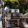 パン市場・浜田分店(浦賀)