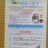 「大阪府中学校給食普及の父」♪