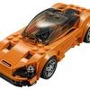 6月2日発売!レゴスピードチャンピオン新製品!マクラーレン 720S 75880 が新登場するよ。