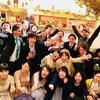 【イベント告知】敬語禁止!1986年生まれ限定飲み会vol.12@中目黒アロマカフェ