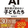 楽天ブックス 週間ランキング(ビジネス・経済)(3/26~4/1)