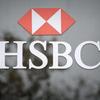 HSBC香港 今後の利用価値 使い道