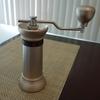 【Apollo manual hand grinder 前編】100を数える選択肢と、奢侈に富む風格を備えしプレミアムなハンドグラインダー