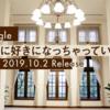 日向坂46 3rdシングル『こんなに好きになっちゃっていいの?』 感想・見所・情報!!!