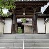 新四国曼荼羅 22番 密蔵寺