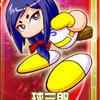 【サクセス・パワプロ2020】球三郎(外野手)③【パワナンバー・画像ファイル】