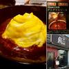 小樽散策と美味しいランチのプチ旅行<さっぽろっ子のグルメリポート>